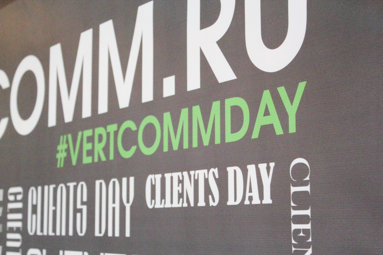 VERTCOMM CLIENTS DAY - ШОУРУМ НА ВЫЕЗДЕ. ФОТО- И ВИДЕООТЧЕТ